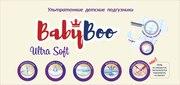 Ультратонкие детские подгузники BabyBoo по японской технологии
